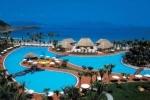 Vinpearl Resort Nha Trang *****